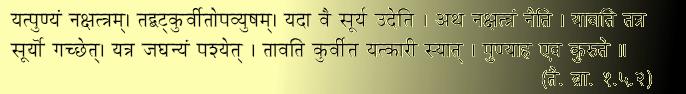 Baudhayana's instruction